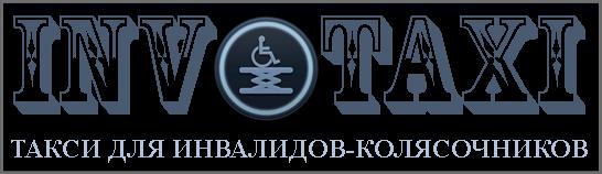 invotaxi.ru